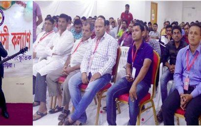 দাম্মামে কসবা প্রবাসী কল্যাণ সমিতির অভিষেক ও ঈদ পূর্ণমিলনী অনুষ্ঠিত