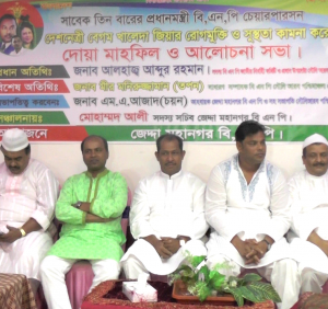 খালেদা জিয়ার রোগমুক্তি ও সুস্থতা কামনায় জেদ্দায় বিএনপির দোয়া