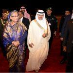 প্রধানমন্ত্রী শেখ হাসিনা দু'দিনের সরকারি সফরে সৌদি আরব পৌঁছেছেন