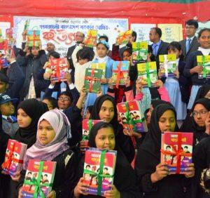 রিয়াদে বাংলাদেশ স্কুলে বই বিতরণ উৎসব